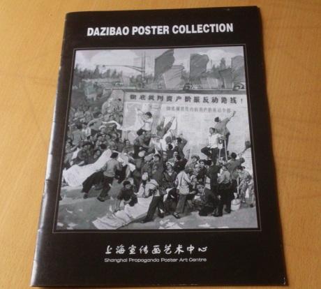 """Catalogue sur la section des """"dazibao"""" du musée"""